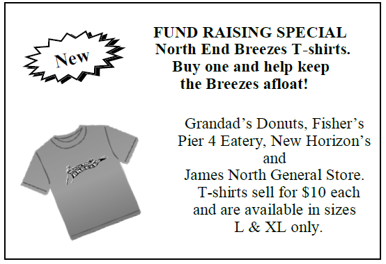 Support North End Breezes